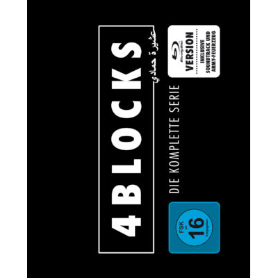 1606295460wpdm_4Blocks-Komplett_Box_BR_2D.jpg